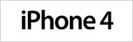 iPhone4 ホワイト高額買取